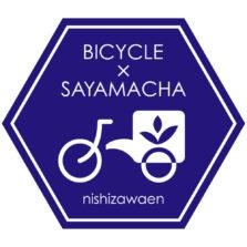 BICYCLEx6-N-W-RGB