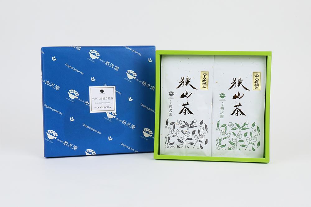 gift-88-2