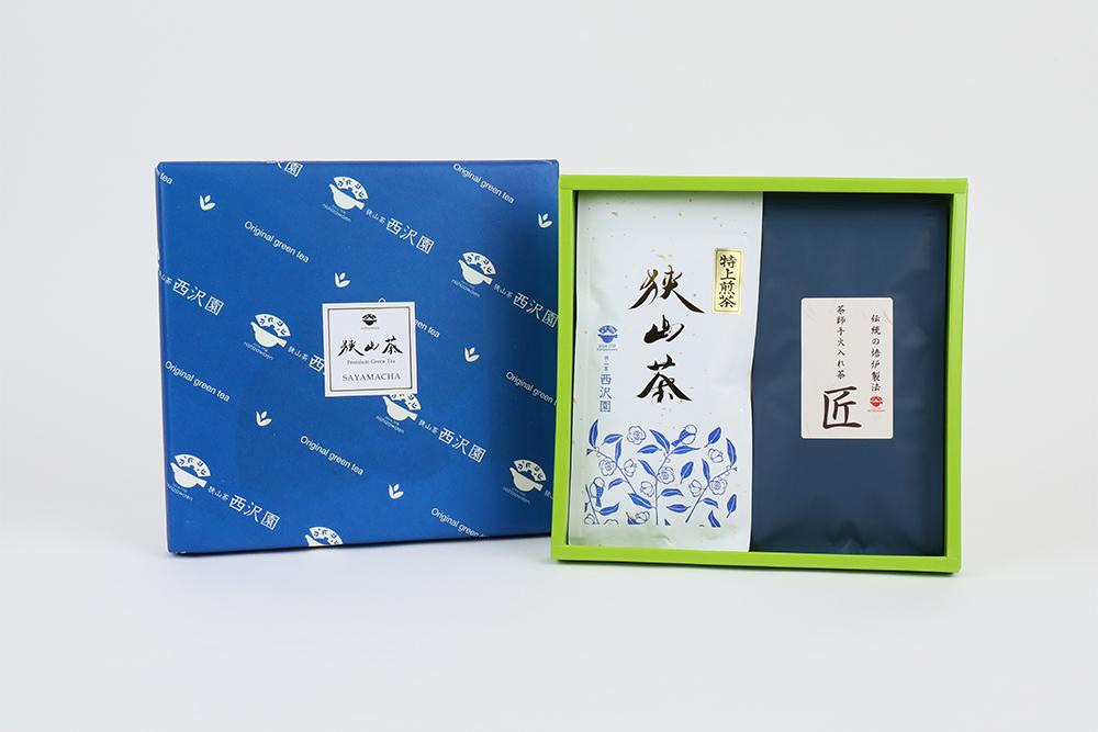 gift-pp-03
